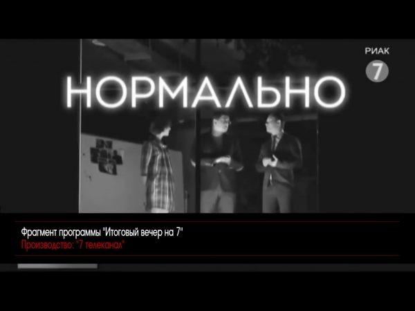 Московский след у несуществующей одесской телерадиоорганизации «7 телеканал»