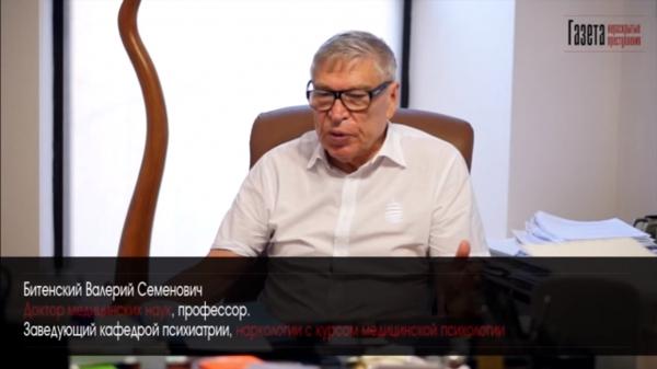 Профессор Битенский о внушении