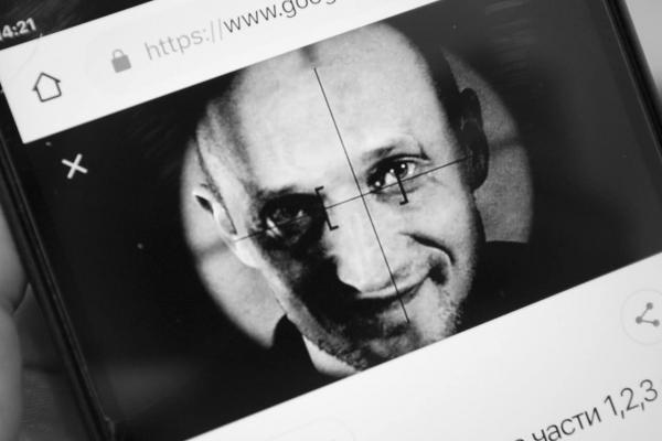 Психопортрет киллера: о мультипликационном эффекте заблуждения