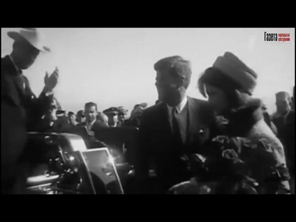 Убийство Кеннеди и покушение на Ленина