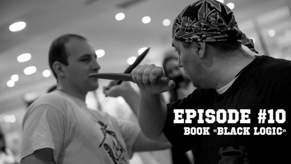 Episode #10. Book «Black logic». Книга «Чёрная логика»
