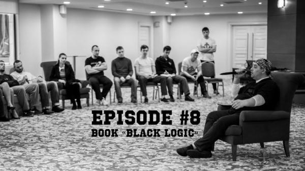 Episode #8. Book «Black logic». Книга «Чёрная логика»